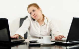 График работы при совместительстве: чем ограничивается рабочее время