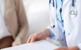 Возврат НДФЛ за дорогостоящее лечение и лекарства