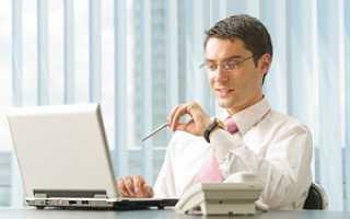 Должностные обязанности, права и уровень ответственности директора филиала