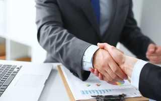 Кредит на открытие малого бизнеса «с нуля»