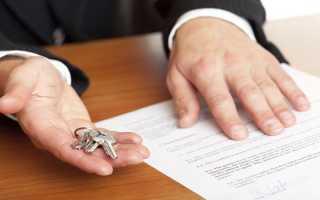 Как заключить договор дарения между юридическими лицами