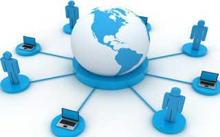 Как построить сетевой бизнес в интернете