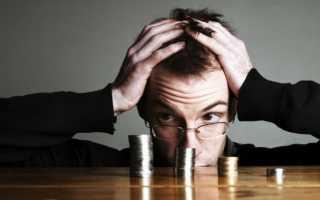 Можно ли отказаться от кредита, если договор подписан