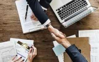 Что входит в должностную инструкцию начальника финансового отдела