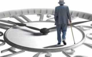 Существующие таблицы льготного стажа для выхода на пенсию по вредности