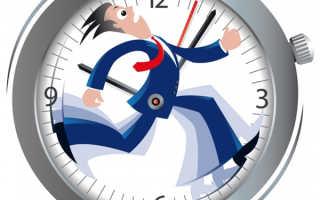 Понятие и виды рабочего времени в России
