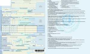 Страховой стаж для больничного листа: как узнать и считать