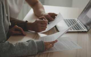 Как узнать задолженность по кредиту: способы проверки долга