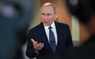 Путин просит правительство помочь в продлении амнистии капитала
