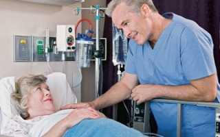 Как оформить больничный перед отпуском