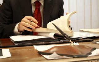 Правила исчисления стажа работы по специальности
