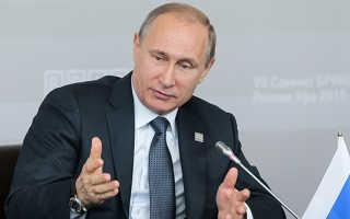 Путин поручил защитить персональные данные россиян