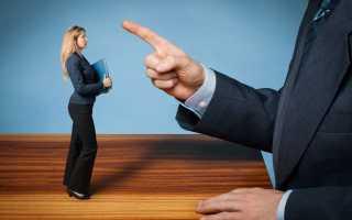 Что такое трудовая дисциплина