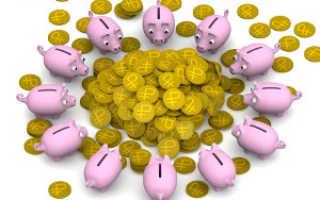 Налогооблагаемая база по налогу на прибыль, НДФЛ, при УСН: что это такое