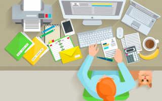 Основные положения должностной инструкции бухгалтера по заработной плате