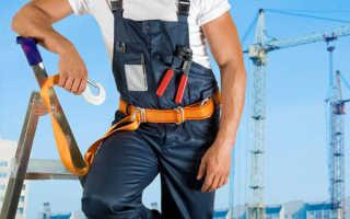 Должностная инструкция подсобного рабочего на предприятии и в строительстве