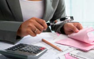 Составление пояснительной записки в налоговую: по заработной плате, по начислению НДФЛ