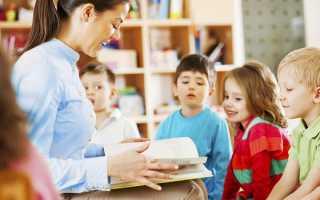 Для чего установлен профстандарт педагога-психолога и его ключевые моменты
