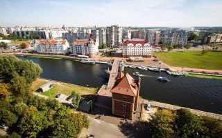Россия получит возврат капитала с помощью калининградского «офшора»