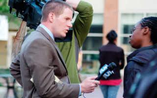 Средняя зарплата журналиста в России