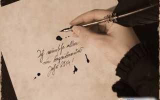 Как написать автобиографию: образец на работу