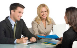 Как правильно оформить внутреннее совместительство у одного работодателя