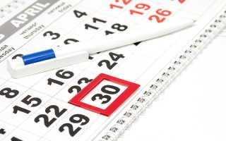 Срок хранения должностных инструкций сотрудников: где и сколько, после замены новой