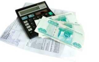 Госпошлина за регистрацию ИП: реквизиты и способы оплаты