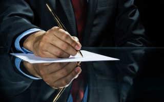 Образец договора поручительства по Гражданскому кодексу РФ