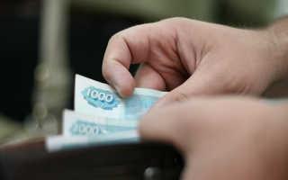 МРОТ в Мурманской области : минимальная зарплата в Мурманске