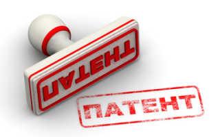 Жириновский предлагается самозанятым патенты