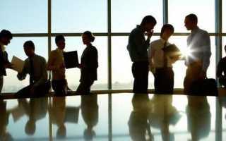 Характеристика оптимальных и допустимых условий труда