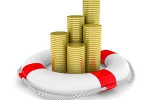 Резервы предстоящих расходов в балансе: строка и учет, актив или пассив