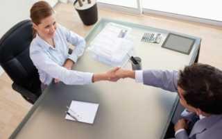 Как вести себя на собеседовании, чтобы предложили работу