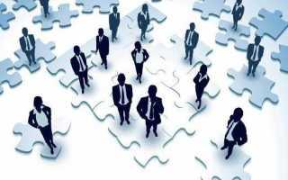Реорганизация в форме выделения нового юридического лица: образец бланков