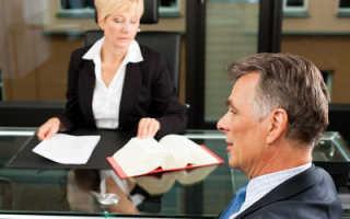 Увольнение генерального директора по собственному желанию: заявление, приказ, запись в трудовой