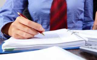 Изменения в учетной политике: как должны вводиться, образец