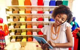 Какие обязанности у управляющего магазином согласно должностной инструкции