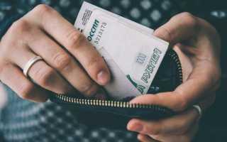 МРОТ в Краснодарском крае: минимальная зарплата в Сочи