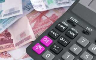 Средняя заработная плата для расчета алиментов по данным Росстата