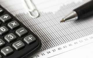 Размер подоходного налога с заработной платы в России: особенности налогообложения