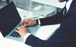 Должностные обязанности IT-директора: кто это, чем занимается его заместитель