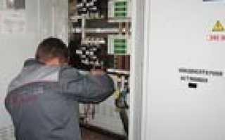 Должностная инструкция и обязанности ответственного за электрохозяйство