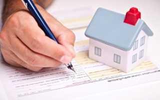 Права и обязанности оценщика недвижимости и специалиста по оценке залога