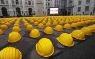 Забастовка ТК РФ: правовые последствия, кто вправе приостановить,