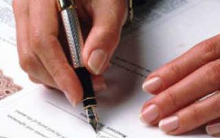 Правовой статус индивидуального предпринимателя: обязанности и характеристики