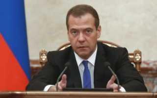 Российское правительство приняло решение по индексационным поправкам