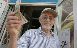 Соцпакет и льготы работающим пенсионерам и ветеранам труда