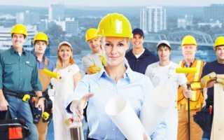 Должностная инструкция и функциональные обязанности инженера