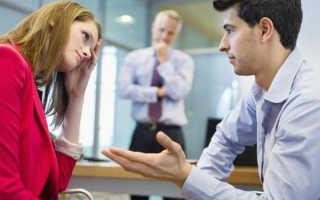 Как отпроситься с работы по семейным обстоятельствам